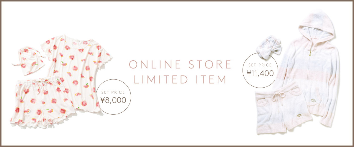ONLINE STORE LIMITED ITEM