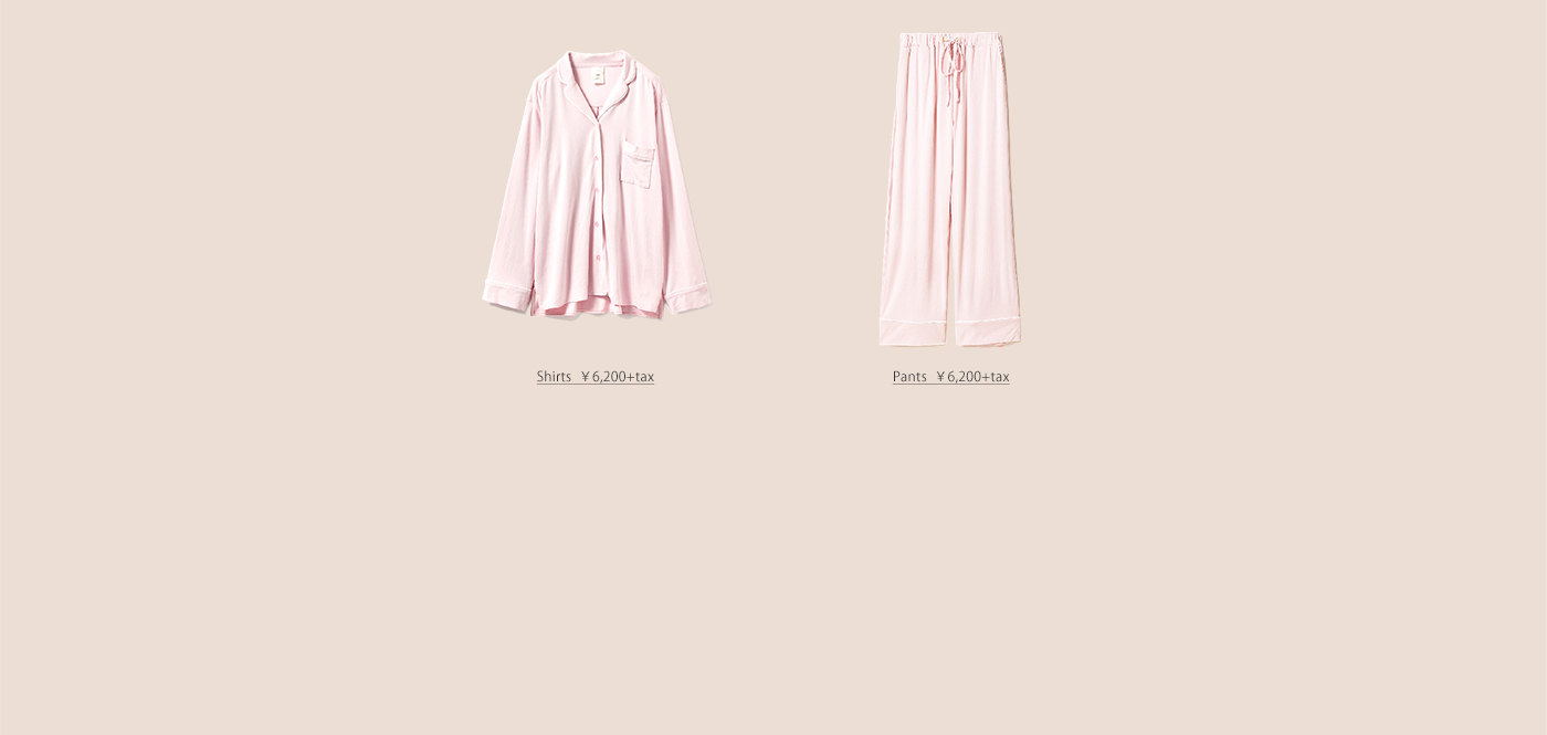gelatopique_pinkpajama